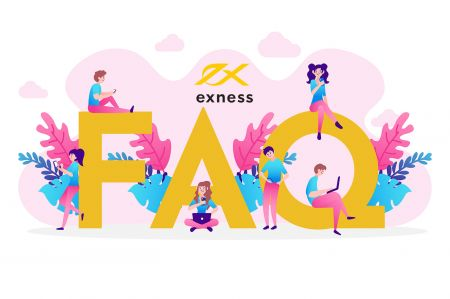 Frequently Asked Questions (FAQ) of Exness Personal Area Part 2